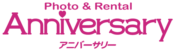 photo & Rental Anniversary アニバーサリー